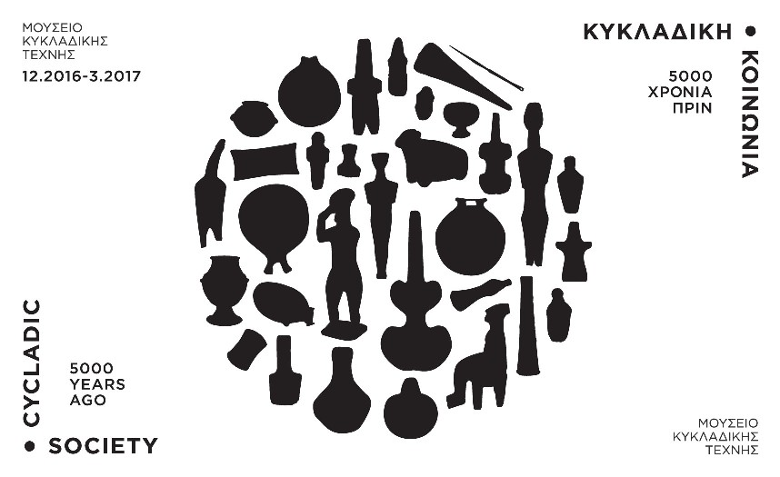 cycladic society