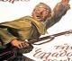 La lotta dei Greci contro il fascismo (1940-1941) attraverso i fumetti dell' epoca